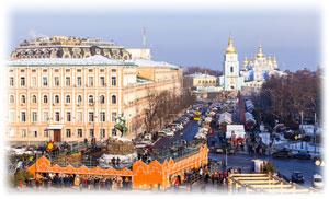 kurzzeitkennzeichen oder ausfuhrkennzeichen f r die ukraine. Black Bedroom Furniture Sets. Home Design Ideas